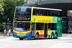 Citybus | TA5575 | 5B (TommyYeung) Tags: citybus ctb dennis dennisspecialistvehicles dennistrident dennisenviro500 dennise500 e500 e500mmc tridente500turbo enviro500 enviro500mmc alexanderdennisenviro500 alexanderdennisenviro500mmc hybrid alexanderdennis alexander adl adlbus ta5575 buses bus busspotting busphoto busphotography bustransport transport transportphotography transit transportspotting hongkong hongkongtransport hongkongbus hongkongbuses doubledecker doubledeck doubledeckbus gogreengocitybus vehicle vehiclespotting triaxle majormodelchange demonstrator canon canonphotography canoneos5d4 hybridbus green greenbus 城巴 混能 混能巴士 混合動力 中環 堅尼地城