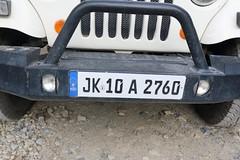 Indian license plate (Jammu & Kashmir) (TravelKees) Tags: ladakh nubravalley licenseplate india jammukashmir