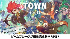 Town-140918-008