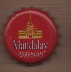 Myanmar M (8).jpg (danielcoronas10) Tags: as0ps117 crpsn034 dbj038 ff0000 mandalay strong