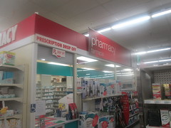 Pharmacy (Random Retail) Tags: kmart seneca sc store retail 2017