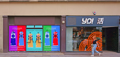 Cheltenham, Gloucestershire, England. (Minoltakid) Tags: cheltenham gloucestershire england loccitane shops buildings person street summer 2018 sony rx0 sonyrx0 minoltakid theminoltakid rossdevans rossevans yo colours streetphotography town