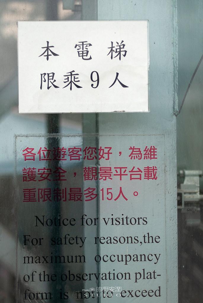 曾文水庫360度咖啡觀景樓 |雨後的台灣,很美3