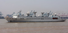 YUAN WANG 6 (-EZEK) Tags: ship naval navalship
