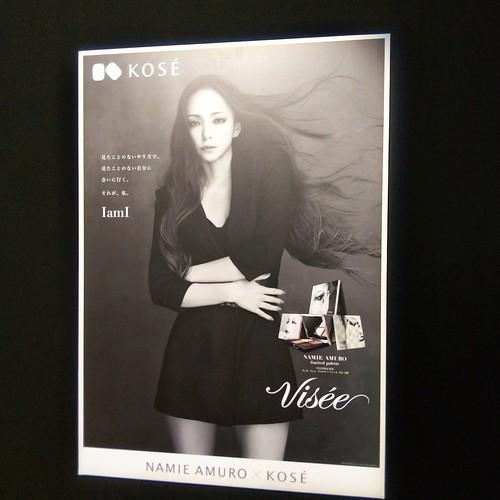 安室奈美恵 画像7