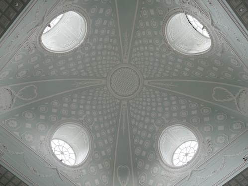 Tsarskoïé Selo dome