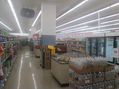 Pantry (Random Retail) Tags: kmart store retail 2017 maudlin sc
