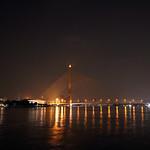 Rama VIII Bridge - Chao Phraya River, Bangkok, Thailand 2018 thumbnail