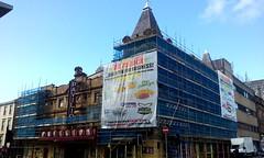 The Pavilion Theatre, Glasgow. (Paris-Roubaix) Tags: the pavilion theatre glasgow renfield street renfrew hidden