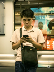 People in China (Shenzhen) #21, candid shot with iPhone X, 08-2018, (Vlad Meytin, vladsm.com) (Instagram: vlad.meytin) Tags: china khimporiumco meytin shenzhen vladmeytin asia asian boy candid casual chinese chineseguy city face iphone iphonex oriental outdoor people person photography pictures portrait portraits publictransportation streetlife streetphotography streetscene streets style subway teenager urban vladsm vladsmcom youngmale 中国 中國 深圳 guangdong cn