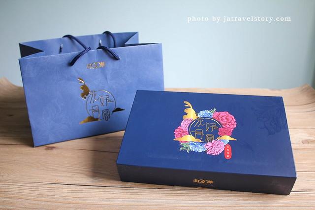 典華 花好月圓中秋禮盒 XO醬干貝月餅用料實在、鹹香涮嘴!【2018中秋月餅禮盒】 @J&A的旅行