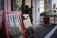 face (ゑびす) Tags: 看板 顔 新宿 新宿御苑 sigma sdquattroh art017 2470f28 foveon