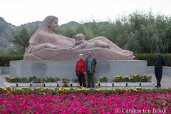 Lanzhou mother Monument (10b travelling / Carsten ten Brink) Tags: 10btravelling 2017 asia asian asien carstentenbrink china chine chinese gansu gansuprovince iptcbasic lanzhou northernsilkroad prc peoplesrepublicofchina silkroad yellowriver capital city province tenbrink 中华人民共和国 中国 甘肃