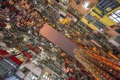 Perspective! HKG (reinaroundtheglobe) Tags: hongkong quarrybay architectuur china asia lookuparchitecture towardsthesky illuminated longexposure appartements humansettlement symmetry symmetrical
