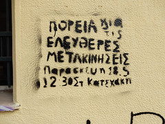 For free movement (aestheticsofcrisis) Tags: street art urban intervention streetart urbanart guerillaart graffiti postgraffiti athens athen attiki athina greek greece europe eu exarcheia exarchia stencil schablone pochoir