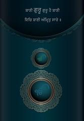 ਬਾਣੀ ਗੁਰੂ (DaasHarjitSingh) Tags: gurbani shabad guru sri granth sahib ji waheguru satnaam sikhism sikh khalsa kaur singh gurdwara
