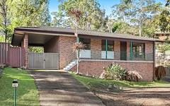 62 Rosewall Drive, Menai NSW