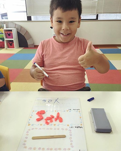 Today was another day of positive and creative learning. 😁✨ #daycare #preschool #kindergarten #tokyo #sightwords #shibakoen #東京 #幼稚園 #保育園 #英語育児