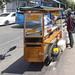 Jakarta City - 5 legs cart