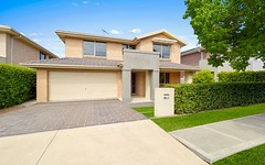 3 Ulmara Avenue, The Ponds NSW