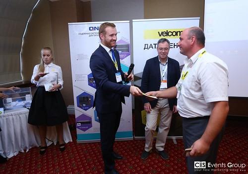 BIT-2018 (Minsk, 11.09)