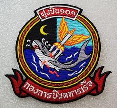 Royal Thai Navy 101 Squadron (Sin_15) Tags: royal thai navy squadron patch insignia badge aviation thailand air force naval