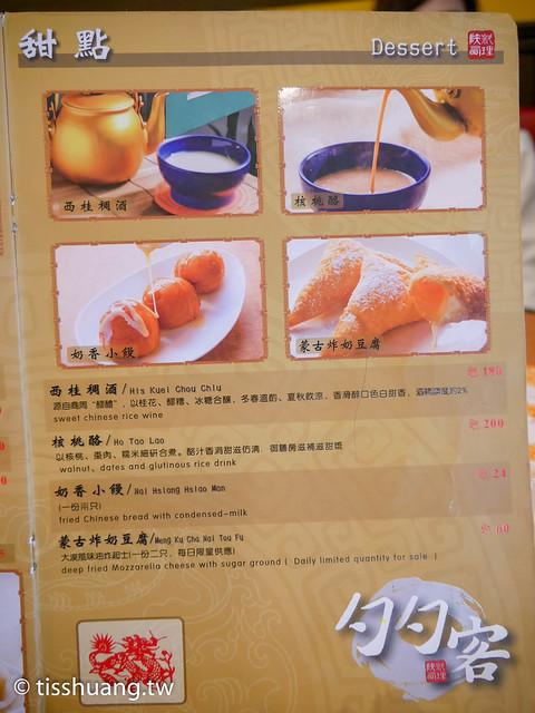 勺勺客-1250974