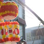 20180804 Anjo Tanabata festival 10 thumbnail