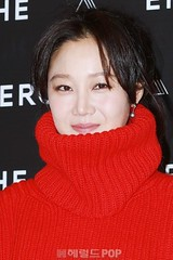 gong-hyo-jin68 (zo1kmeister) Tags: turtleneck sweater chinpusher