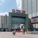 23100-Shijiazhuang