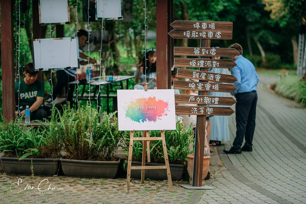 納美花園婚禮_0032