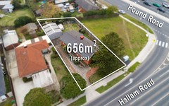 3 Hallam Road, Hampton Park VIC