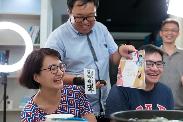 蝦公主粉絲見面會 - 段泰國蝦 -80