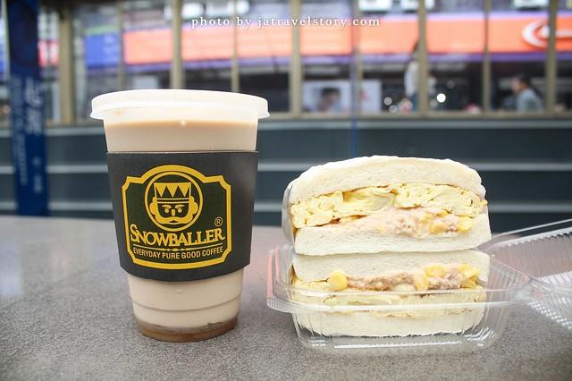 雪球咖啡 厚蛋吐司鬆軟清爽,桂花奶茶香氣十足!【捷運公館】 @J&A的旅行