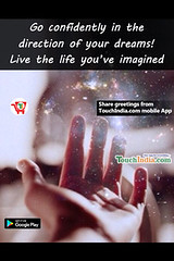 Life quotes15 (Touchindia.com) Tags: bright me vacation life imagine direction dream live pretty trail blur multicolor nature detail cityscape style hiking family colorful bench sun colours fun cute motion analog sunset sky red blue white green light yellow pink people new air world colour candid time quotes lifequote inspiring motivation words hand