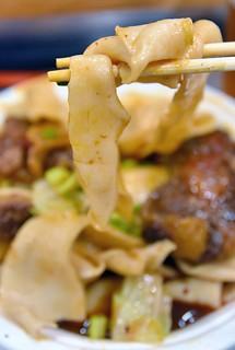 Xi'an Famous Noodles