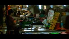 布袋漁港2 (crazytony55) Tags: d90 nikon market fish clam butcher harbor chiayi taiwan 台灣 嘉義 布袋漁港 東市場 生魚片 蚵仔 牡蠣