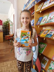 Михайлова Анастасия