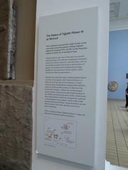 About Lamassu (c_nilsen) Tags: london unitedkingdom england digital digitalphoto museum thebritishmuseum lamassu sculpture art nimrud assyria