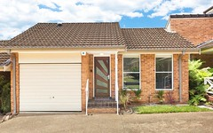 7/8-14 Jacaranda Road, Caringbah NSW