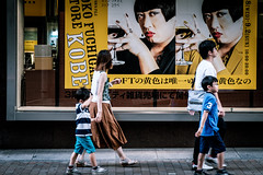 神戸三宮界隈 2018 #1ーSannomiya, Kobe city, neighborhood 2018 #1 (kurumaebi) Tags: kobe 神戸市 神戸 三宮 sannomiya 路地 street alley 街 fujifilm 富士フイルム xt20
