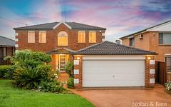 76 Norman Street, Prospect NSW