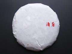 BOKURYO 2018 Spring ZiQi Cake 100g Puerh GuShu Sheng Cha (John@Kingtea) Tags: bokuryo 2018 spring ziqi cake 100g puerh gushu sheng cha