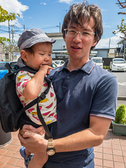 180908 Kanamori Starbucks-04.jpg (Bruce Batten) Tags: atmosphericphenomena automobiles cloudssky eugene family honshu japan kids locations machida mealsparties occasions people plants reflections subjects taiki tokyo trees vehicles