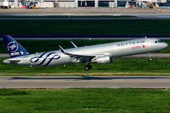 China Eastern Airlines | A321-200 | B-8976 | Skyteam livery | Shanghai Hongqiao (Dennis HKG) Tags: aircraft airplane airport plane planespotting skyteam canon 7d 100400 shanghai hongqiao zsss sha chinaeastern chinaeasternairlines ces mu airbus a321 airbusa321 sharklets b8976