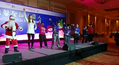 Xmas Party for Menatlly Handicapped (RC Macau Librarian) Tags: macau rotary 3450 2017 xmas christmas mentally handicapped party fatima