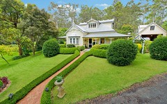 28 Allen Johnson Cl, Sancrox NSW