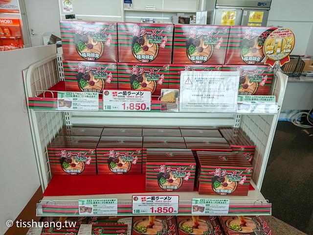福岡機場必買-9788