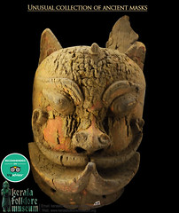 masks (afebin@ymail.com) Tags: ancient mask collections
