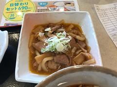 モツ煮込み (96neko) Tags: snapdish iphone 7 food recipe 山田うどん食堂平塚大神店